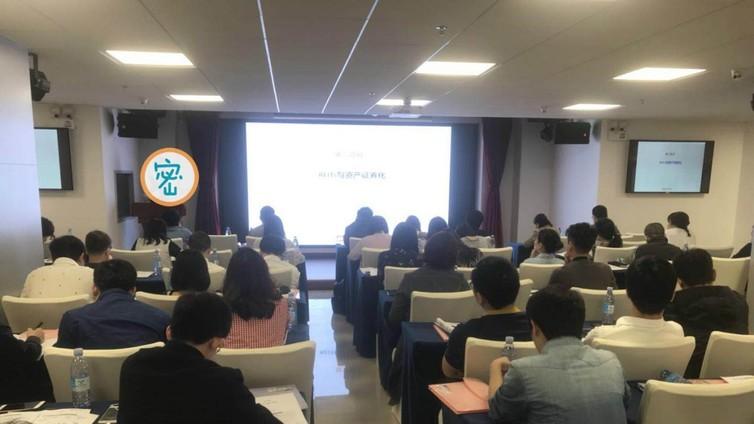 课程回顾 | L153广州站—从投资运营到REITs全方位解读长租公寓证券化之路