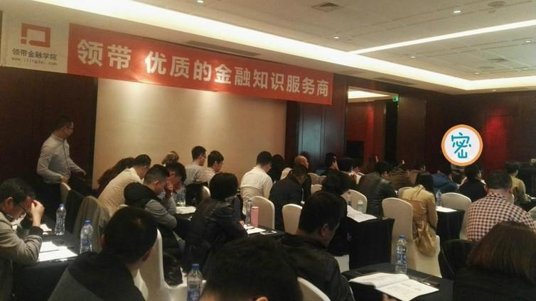 课程回顾 | L156重庆站—从投资运营到REITs全方位解读长租公寓证券化之路