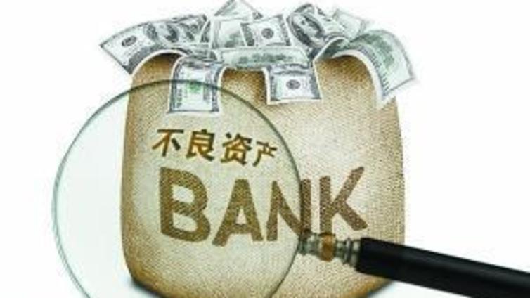 400名银行一线的忧心:地产不良加速暴露,银行能承受多大房价降幅